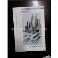 专业生产阿拉顶针,顶杆,高速钢芯棒诚招代理