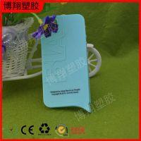 iphone6 5.5 东莞苹果6硅胶手机外壳 otterbox iphone6