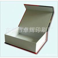 外贸包装纸盒 出口纸盒、白卡纸盒、礼品彩盒 纸盒加工