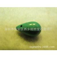厂家直销  供应纯天然原矿绿松石11*18mm水滴  横孔  DIY饰品材料