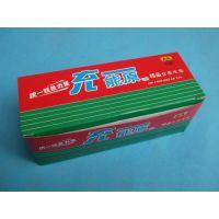 充一能源5号干电池 普通AA干电池 锌锰干电池