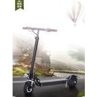 【诚招代理】微步8寸铝合金折叠锂电动滑板车内销外贸滑板电动车