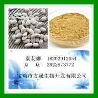 厂家现货白扁豆提取物 方晟生物优势产品供应