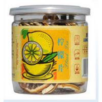 供应优质pet易拉罐、花草茶塑料易拉罐