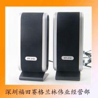 供应6360#HY-218电脑音响 USB迷你音箱批发