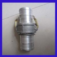 铝合金阴阳端接头 槽车油气回收接头