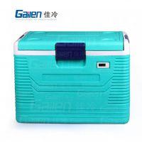 广州厂家批发 符合gsp冷藏箱保温箱 血液运输箱 胰岛素冷藏箱 53L