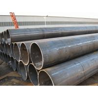 我公司销售 进口合金管 不锈钢管 钛合金管