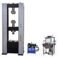 300kn非金属材料剪切/压缩/拉伸电子万能试验机