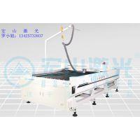 非金属激光切割机价格 激光切割机报价 激光裁床切割机1325