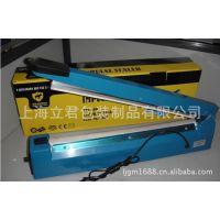 供应SF-400手压封口机铝壳 食品包装封口机