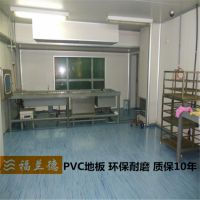 实验室塑胶地板-质量好耐磨耐酸碱实验室塑胶地板厂家