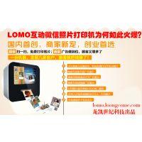 昆明龙凯LOMO微信照片打印机厂家直供