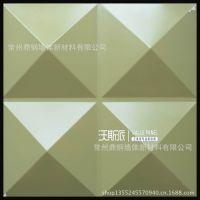 供应3D装饰背景墙/沃斯派3D立体装饰扣板/常州鼎钢墙体新材料有限公司