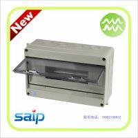 供应赛普直供 HT-15ways ABS防水配电箱 电气控制箱 电表箱照明配电箱