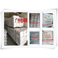 【防潮、防水的包装纸、纸板专用蜡】【全精炼石蜡】中国供应商