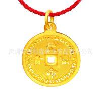 DLXZZ 复古代清朝铜钱币吊坠 时尚的皮绳子/古老挂件制造商 德利鑫