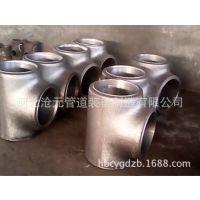大量供应钢制厚壁合金高压三通,耐磨三通,大口径无缝化三通