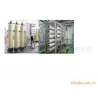 环保纯水机械节能反渗透水处理设备(图)