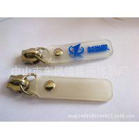 厂家供应 PVC软胶透明拉链头 注塑拉链头  拉片