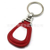 韩国创意皮革  男士汽车腰挂钥匙扣钥匙链钥匙圈挂件  钥匙扣