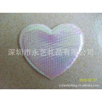 超声波电压心型 幻彩爱心 贴海棉心型 礼品盒心型 玩具爱心