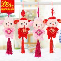 批发中国结羊公仔挂件 羊年吉祥物 福字毛绒创意玩偶年会活动礼品