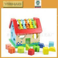木质儿童玩具 水性漆安全环保玩具 早教识字用具 幼儿教具木制