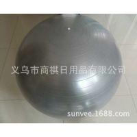 义乌商祺厂家直销瑜伽球95CM 加厚加大环保孕妇健身球 布衣瑜伽球