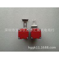 供应TEND台湾天得安全门开关TZ-93CPG01