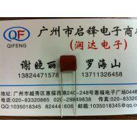 特价 厂家直销CBB金属膜电容63V105现货供应 型号俱全 产品俱多