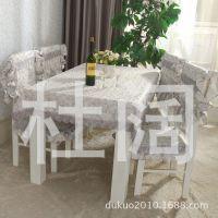 高档枫叶餐椅套,桌椅套,坐垫,餐椅垫,桌布