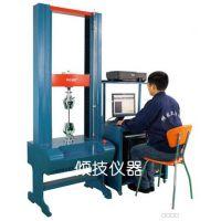 供应QJ211金属材料拉伸试验机