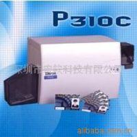 供应办公耗材热升华证卡打印机P310(图) 袁琪