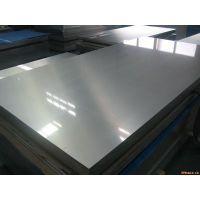 供应0CR15NI7MO2AL不锈钢及化学成分