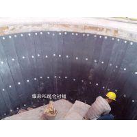 供应全国煤仓衬板_万德橡塑制品(图)_溜煤煤仓衬板