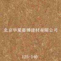 进口亚麻地板阿姆斯壮美莱系列【125-140皮革棕】几十种花色库存查询亚麻地板铺设方法