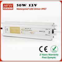 供应明伟高品质防水电源 50W-12 现货供应 特价促销 led防水电源
