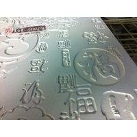 亚克力标牌UV平板喷绘机 户外广告牌彩印机 金属标牌UV平板打印机