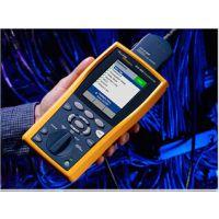 DTX CableAnalyzer Series 系列电缆认证分析仪(DTX-1800/DTX-12