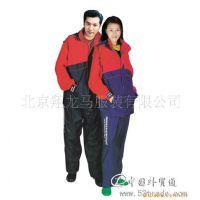 北京雨衣定做 分体雨衣 翔龙马雨厂家