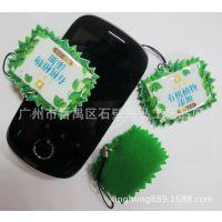 厂家定做手机擦 创意小礼品 量大从优 PVC手机擦 手机挂件