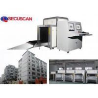 80 Degree Special Events Location X ray Hold Baggage Screening Machines Equipment