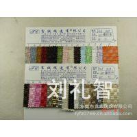 编织纹PVC金属编织皮革PVC双色编织纹皮革高光编织纹纹起毛底细图