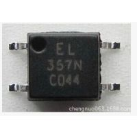 EL357N-C EL357C SOP晶体管输出光电耦合器 EL亿光原装现货热卖