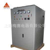 供应车床、机床、铣床设备专用100KW的三相(补偿式)稳压器