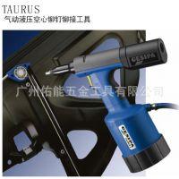 供应德国GESIPA原装拉铆枪 工业级拉钉枪TAURUS1 TAURUS2 TAURUS3