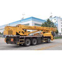 河南 森源重工 供应 16吨汽车起重机16吨吊车价格