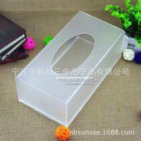 亚克力纸巾盒 磨砂面纸巾抽 透明方形平板纸盒  有机玻璃纸巾盒