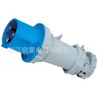 启星QX1227 3芯63AIP44工业插头/插头插座/工业插头插座/防水插头